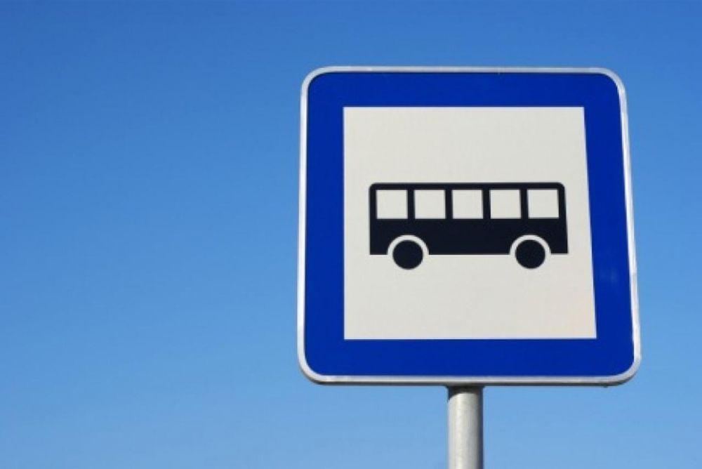 Átnevezik a buszmegállókat