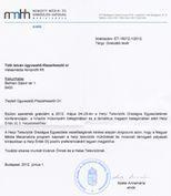 Levélben gratulált az NMHH elnöke